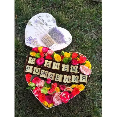 Купить на заказ Заказать Сердце С днем рождения с доставкой по Атырау с доставкой в Атырау